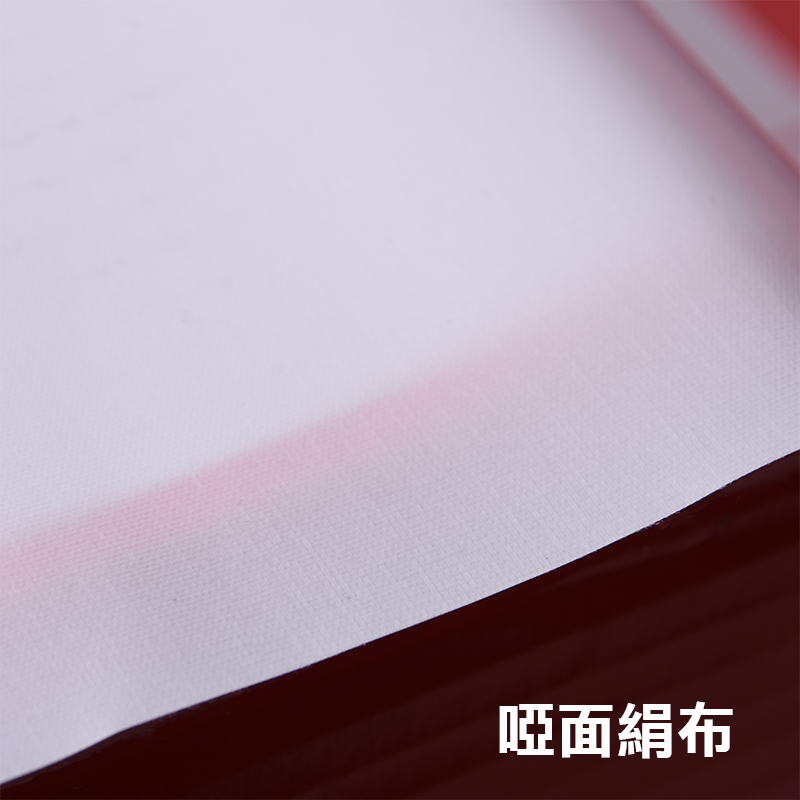HD Poster Signature_Scroll Thumbnail