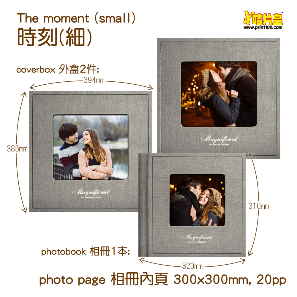 Photobook - The Moment