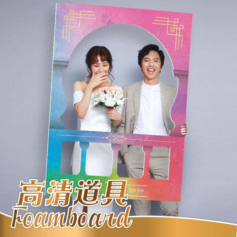 高清道具相框 縮圖 photo-booth-frame Thumbnail