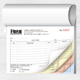 聯單樣本選購, 聯單sample, 聯單樣本, NCR sample, NCR Receipt Template, 免費模板, Free Template