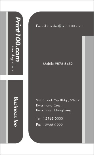 精美邊框, 設計, 免費模板