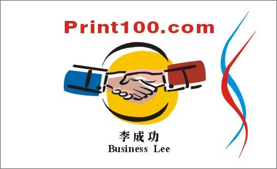 商業/經濟設計, 免費模板