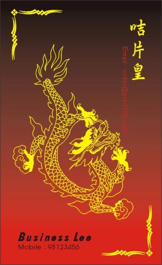 中國風格, 設計, 免費模板