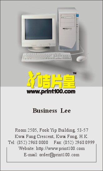 通訊/科技, 設計, 免費模板