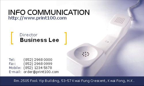 通訊/科技設計, 免費模板