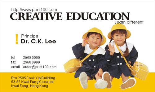 教育設計, 免費模板