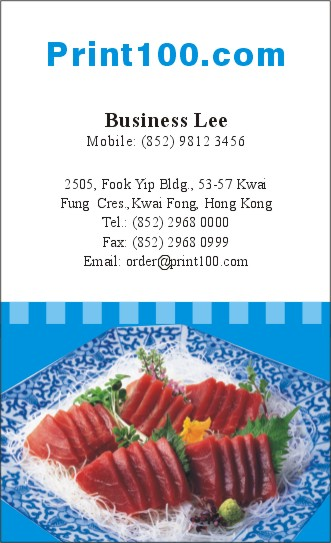 飲食, 設計, 免費模板