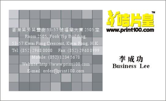 圖像設計, 免費模板