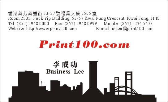 製造業/建築設計, 免費模板