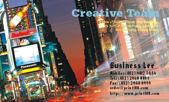 都市景觀/風景設計, 免費模板