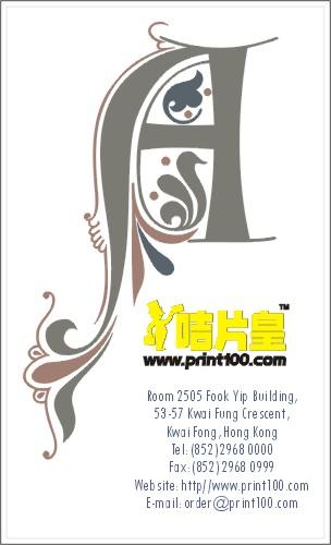 字母, 設計, 免費模板