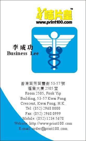 醫學/藥物, 設計, 免費模板