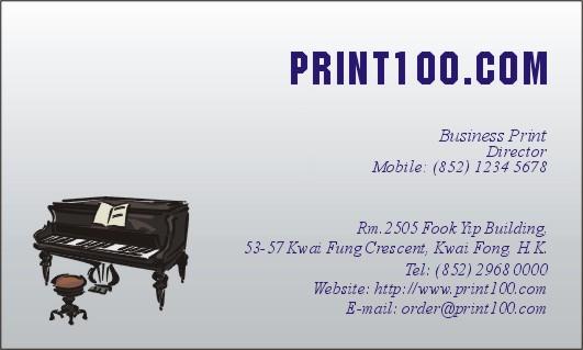 音樂/表演設計, 免費模板