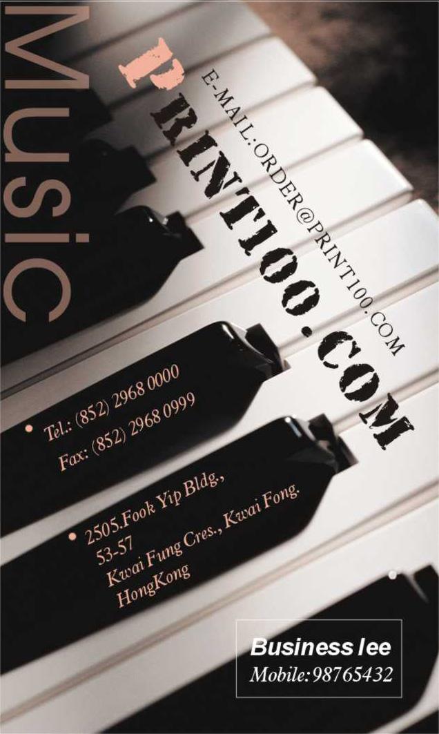 音樂/表演, 設計, 免費模板