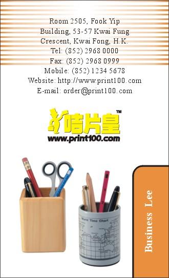 辦公室/文具, 設計, 免費模板