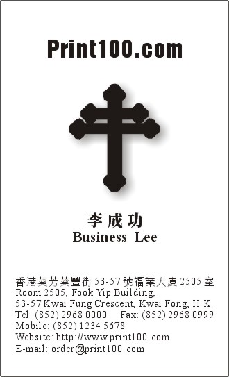 宗教, 設計, 免費模板
