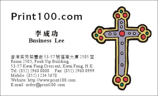 宗教設計, 免費模板
