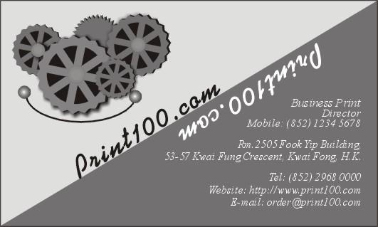 商品/零售設計, 免費模板