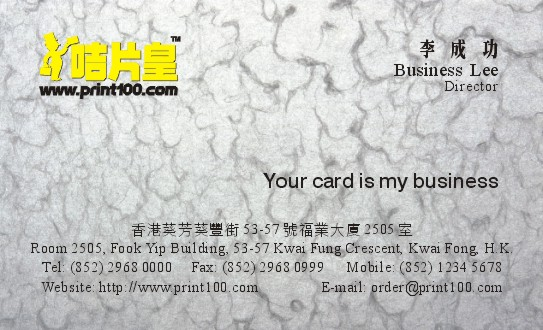 紙紋設計, 免費模板