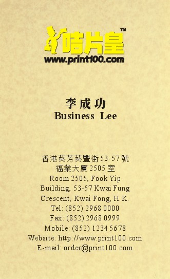 紙紋, 設計, 免費模板