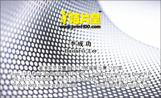 材質 - 金屬設計, 免費模板