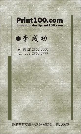 材質 - 現代, 設計, 免費模板