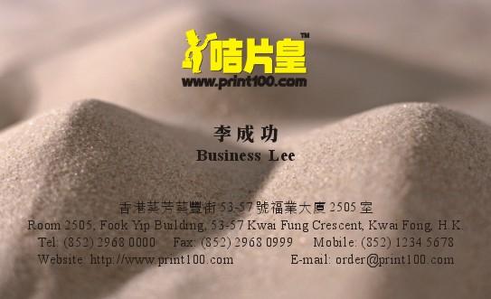 材質 - 石質設計, 免費模板