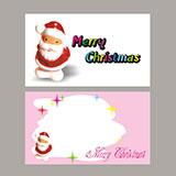 聖誕咭設計, 免費模板