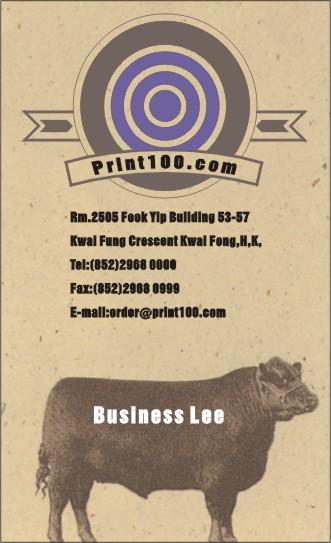 Animals, 設計, 免費模板