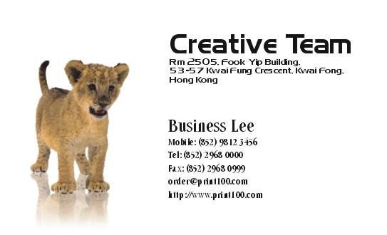 Animals設計, 免費模板