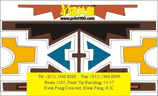 Art設計, 免費模板