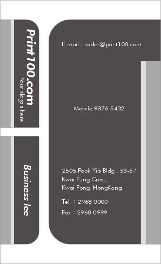 Frame, 設計, 免費模板
