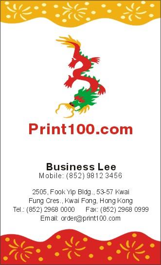Chinese Style, 設計, 免費模板