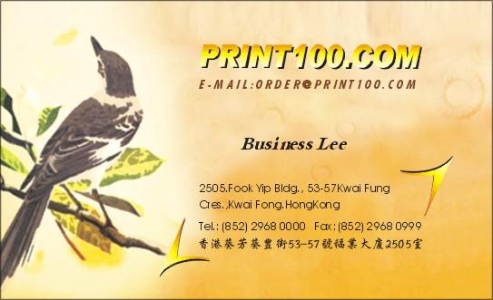 Chinese Style設計, 免費模板
