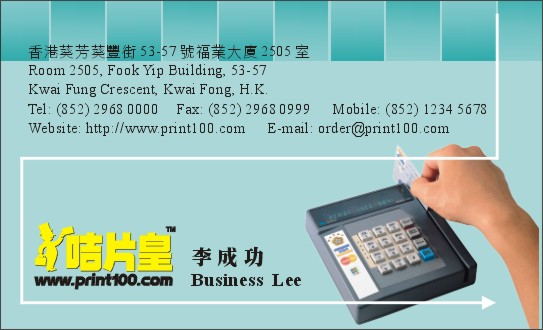 Technology設計, 免費模板