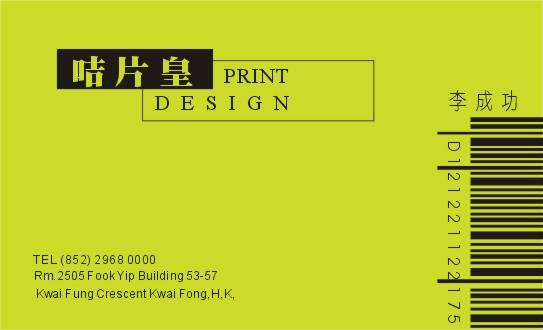 Picture設計, 免費模板