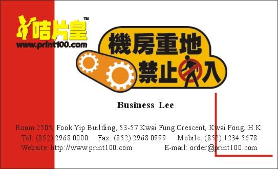 Industry設計, 免費模板