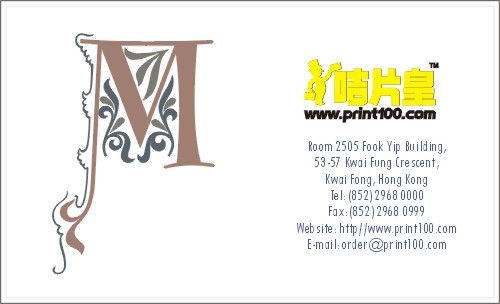 Letters設計, 免費模板