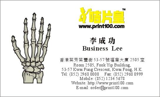 Medical設計, 免費模板