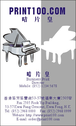 Music/Dance, 設計, 免費模板