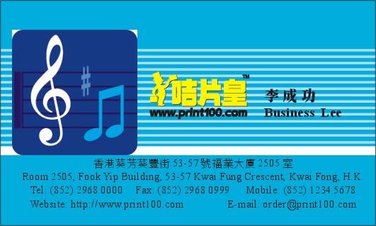 Music/Dance設計, 免費模板