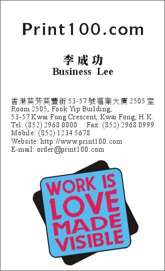 Office, 設計, 免費模板