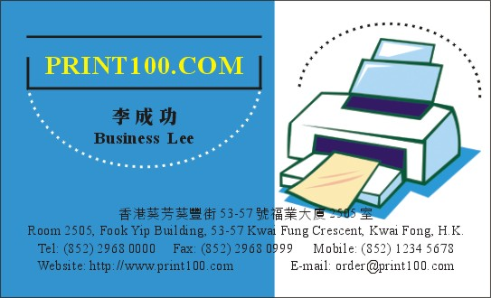Office設計, 免費模板