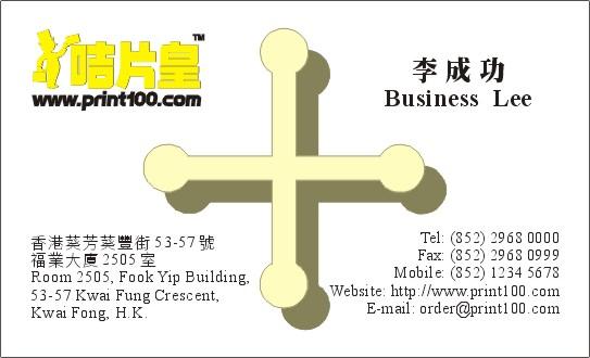 Religion設計, 免費模板
