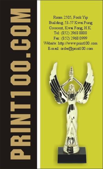 Religion, 設計, 免費模板