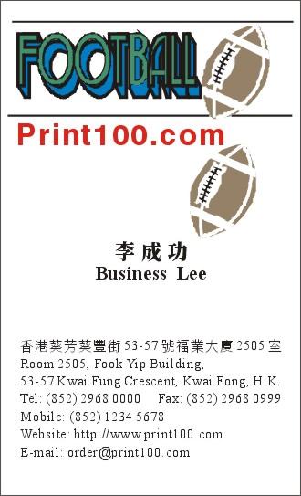 Sports, 設計, 免費模板