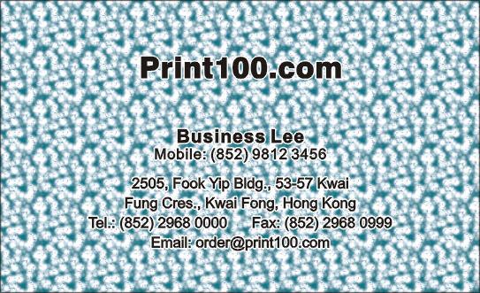 Pattern 1設計, 免費模板