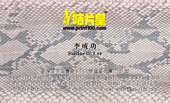 Pattern 2設計, 免費模板