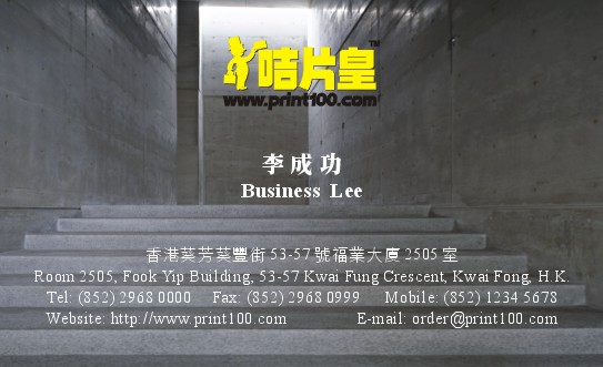 Metal設計, 免費模板