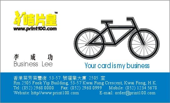 Transportation設計, 免費模板